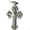 Sterling Silver Fluted Cross Pendant