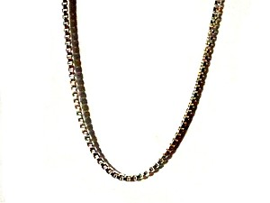 Sterling Silver 16 inch 0.7 mm Neck Chain Necklace Box 12